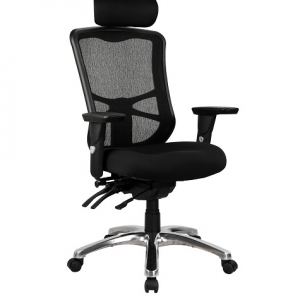 Ultimo Operators High Back Mesh with Upholstered Seat & Arms Black Office Chair