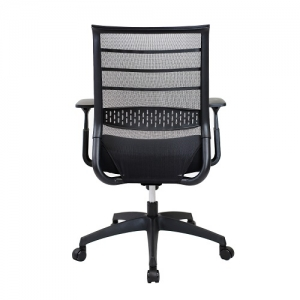 Onyx Mesh Back Office Chair Back shown