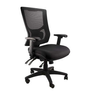 Seville Executive Mesh High Back Office Chair with Arms Nylon Base Black